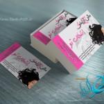 طرح لایه باز کارت ویزیت آرایشگاه زنانه 001