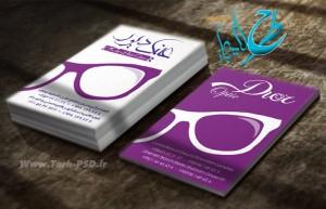 طرح لایه باز کارت ویزیت عینک فروشی 002