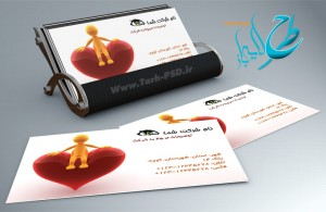 طرح لایه باز کارت ویزیت پزشکی و سلامت 001