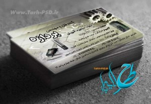 طرح لایه باز کارت ویزیت فنی و مهندسی 001