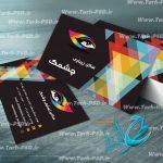 طرح لایه باز کارت ویزیت آرایشگاه زنانه 012