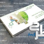طرح لایه باز کارت ویزیت پزشکی و سلامت 002