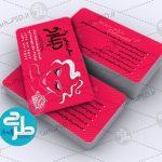 طرح لایه باز کارت ویزیت آرایشگاه زنانه 016