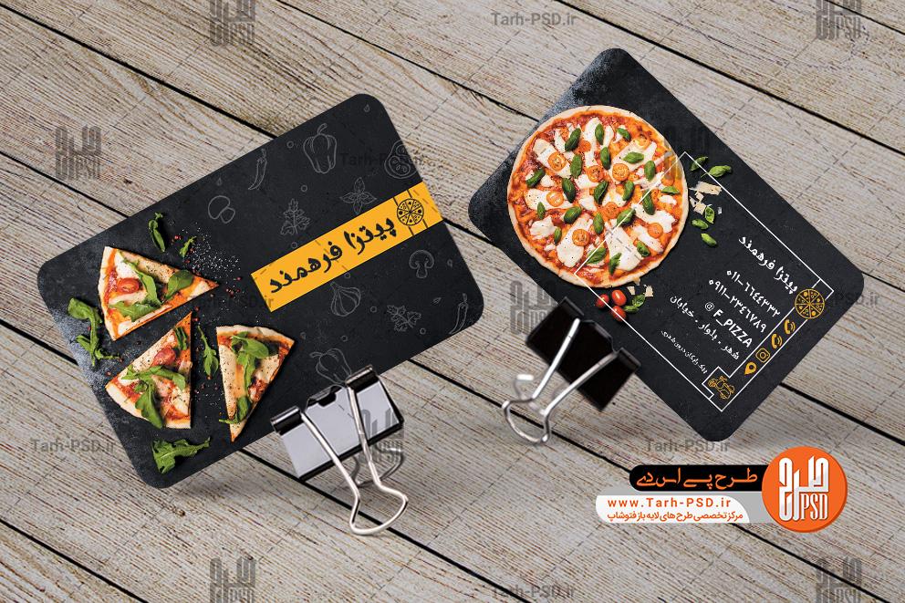 طرح لایه باز کارت ویزیت پیتزا و ساندویچ
