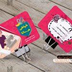 طرح لایه باز کارت ویزیت خیاطی زنانه