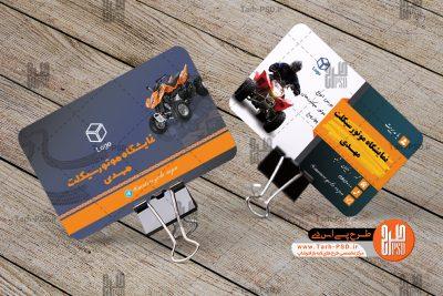 طرح لایه باز کارت ویزیت نمایشگاه موتور سیکلت 002