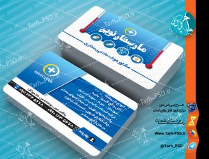 طرح لایه باز کارت ویزیت پزشکی و پرستاری 003