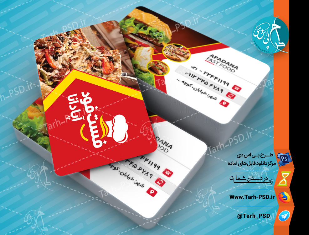طرح لایه باز کارت ویزیت پیتزا و ساندویچ 009