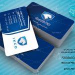 طرح لایه باز کارت ویزیت نمایندگی ایران خودرو 003